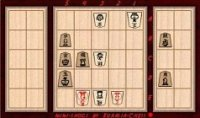 Eurasia-Chess: westernized mini-Shogi ZRF for Zillions