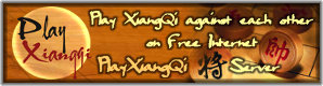 Play XiangQi (Chinese Chess) against each other, on Free Internet PlayXiangQi Server